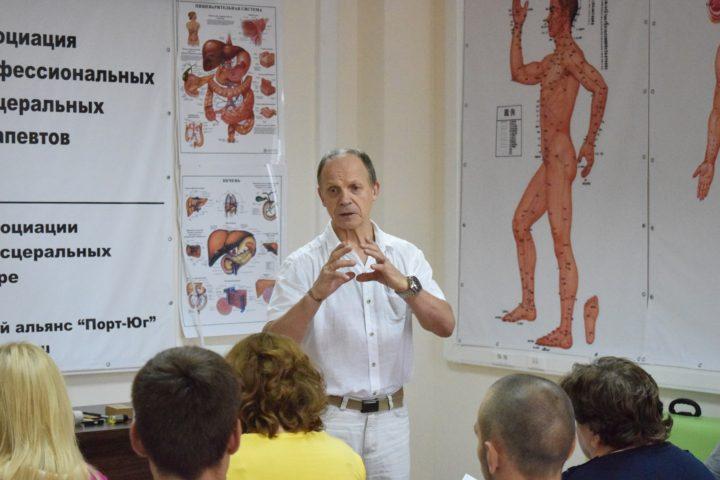 Повышение квалификации висцеральных терапевтов. 3 ступен