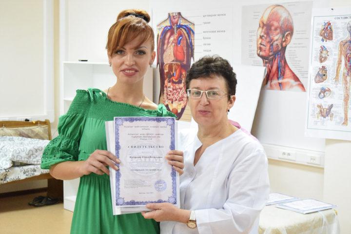 Отчет о семинаре Шишова О.И. Клиническая микроскопия– тестирование по капле крови