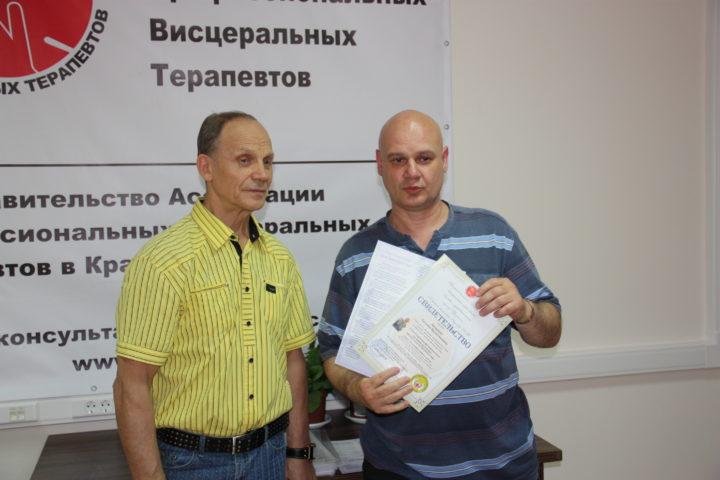 с 21-25 мая в Краснодаре прошел Семинар А.Т. Огулова «Начальная подготовка висцеральной хиропрактики». 1-я ступень.