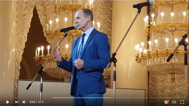 Выступление Президента Ассоциации Огулова Александра