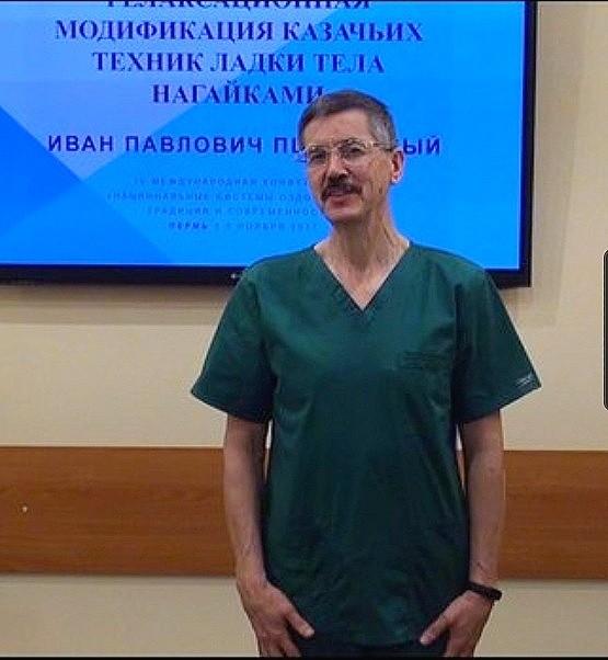 Релаксационная модификация казачьих техник ладки тела нагайками