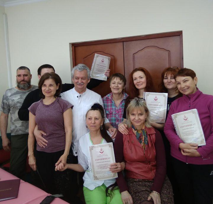 Семинар в Краснодаре «Ударно-динамический массаж». Апрель 2019г.