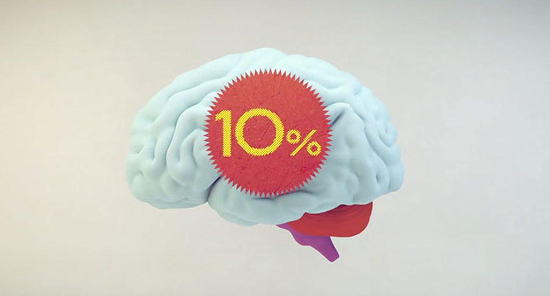 Мы используем лишь 10 процентов от возможностей нашего мозга