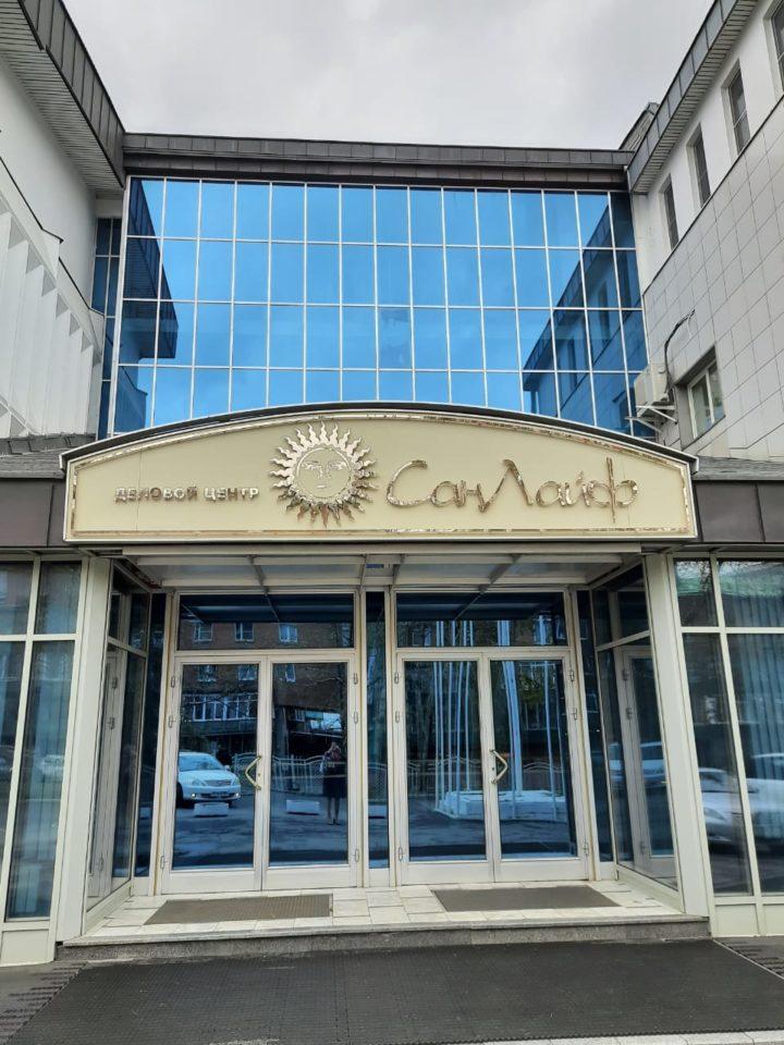 Иркутск, Байкальская 295 «Б» отель Солнце. Вход через деловой центр СамЛайф. 3 этаж, Конференц зал «УСПЕХ».